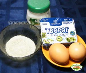 Сырники на клетчатке - продукты