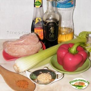 Куриное филе с сельдереем и сладким перцем