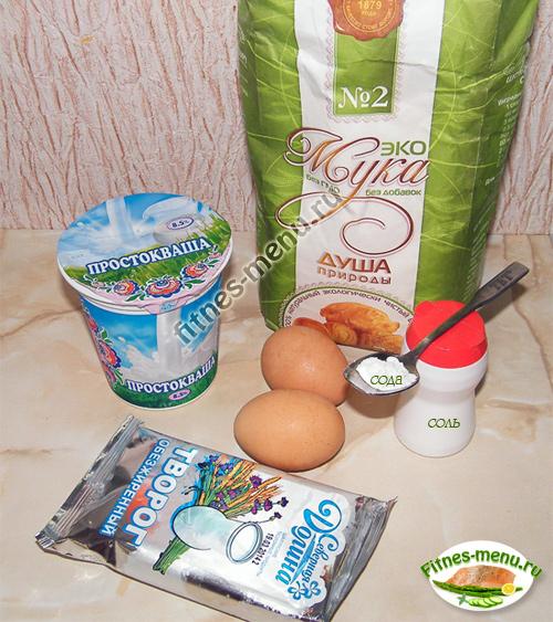 Диетические пироги - продукты для теста