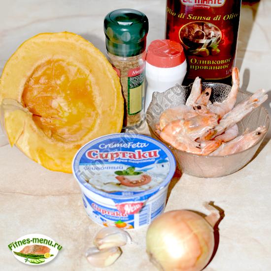 Продукты для супа из тыквы с креветками